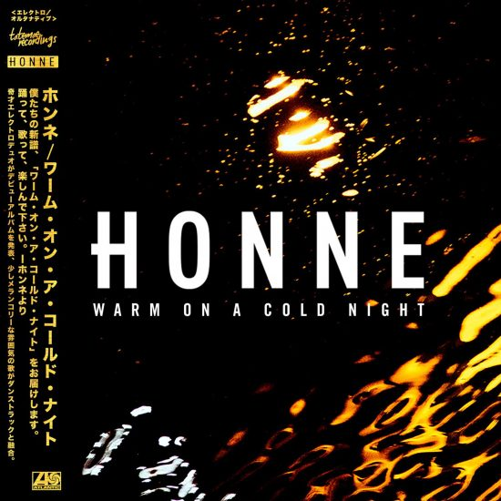 Jasper's Purchase Of The Week - Honne / Semi Precious